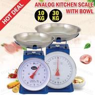 Kitchen Scale 10/30kg Measuring Analog Scale Spring Balance With Bowl/Penimbang Dapur