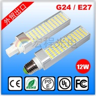 E27 G24 PL LED Lamp 12W SMD5050 downlight light bulb