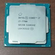 Intel i7-7700 CPU