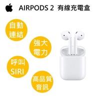 """""""係真的嗎"""" 免運 Apple 蘋果 原廠公司貨 AirPods 2單耳 雙耳藍芽耳機 無線耳機 降噪耳機 入耳式 運動耳機"""