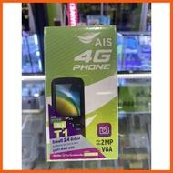 """SALE""""อุปกรณ์เสริมมือถือ Ais Super Talk T1 เครื่องใหม่ ฟรีซิม ปุ่มกด ประกันศูนย์ Ais 1 ปี มือถือและอุปกรณ์เสริม"""