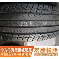 【宏勝輪胎】C174. 225 70 15 瑪吉斯 600 18年9成9 4條 含工4500元 中古胎 落地胎 二手輪胎