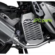 ADV150 本田H2C水箱護罩 現貨在台 adv150 本田原廠選配 adv 150 H2C 護網 adv150