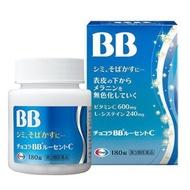 7-11免運 👙BOBO代購👑 日本版俏正美 chocola BB 藍BB 180錠  去黑色素 去色斑 美白好寶貝