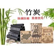 Japanese Bamboo Charcoal Dehumidifier Moisture Deodorant Pack