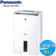 國際 8L PM2.5 清淨除濕 Panasonic 國際牌 8公升 1級能效ECONAVI PM2.5偵測顯示 清淨除濕機 F-Y16FH