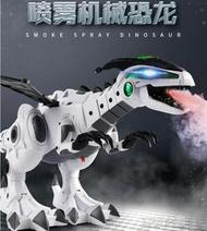 遙控玩具-兒童大號噴火電動恐龍玩具仿真動物遙控霸王龍智能機器人男孩玩具 伊卡萊父親節禮物