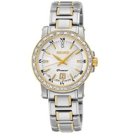 Seiko Watch Day Premier Women's Watch With Natural True Diamond New