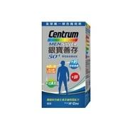 【銀寶善存】50+男性綜合維他命 65錠/盒(全球第一綜合維他命)
