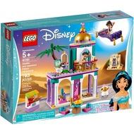 樂高積木 LEGO 41161 Aladdin's and Jasmine's Palace Adventures