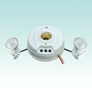 WS-5709燈座型紅外線自動感應器