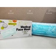 宏瑋-醫療口罩~現貨成人口罩(藍色) 50入/盒 (台灣製)雙鋼印贈防護墊一盒