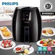 【Philips 飛利浦】歐洲原裝進口健康氣炸鍋HD9240+【Whirlpool 惠而浦】20L微電腦微波爐