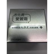 杏化潤愛麗霜乳膏120g買5送1