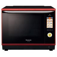 Panasonic國際牌 32L蒸氣烘烤微波爐(NN-BS1000)加贈不繡鋼保溫杯SP-1808