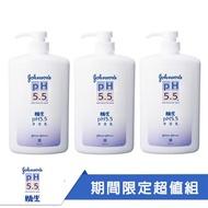 嬌生pH5.5沐浴乳 (1000ml x 3入)【嬌生美妝生活達人館】