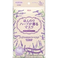 KOWA 微香口罩 薰衣草(3入) 日本製