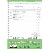 KOKUYO Campus活頁紙計畫罫B5-每日清單-綠(3本入)