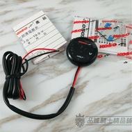 【品城騎士精品】KOSO 二代超薄電壓表 圓形電壓表 電壓表 檢測電瓶 紅光 藍光