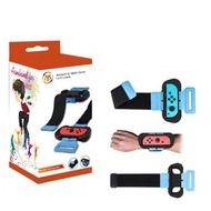 任天堂 Switch彈性腕帶 Just Dance配件 跳舞綁帶  跳舞體感遊戲腕帶套件 一長一短彈性腕帶JYS-NS163