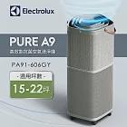 Electrolux 瑞典 伊萊克斯 PURE A9 高效能抗菌空氣清淨機-PA91-606GY【適用15~22坪】