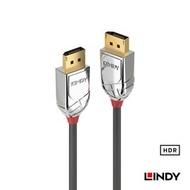 【免運 】CROMO LINE 林帝 DisplayPort 1.4版 公 to 公 傳輸線 2m(36302)