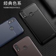 華為榮耀8X 手機殼 防摔 男 榮耀8X Max 手機套 拉絲 商務 Huawei Changwan 8X 磨砂 保護殼