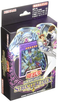 Yugioh Ogyu Duel Monsters Structure Deck - Kaiba Senjin -