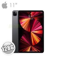 2021年款 WIFI版 iPad Pro 11吋 128G 灰*MHQR3TA/A