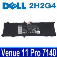 戴爾 DELL 2H2G4 原廠電池 38Wh 7.4V Venue 11 Pro 7140 HFRC3 TXJ69