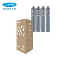 【Vitaway】維他惠活水機 淨水器 生飲機 陳月卿推薦 奈米好水 盒裝版(半年份濾心1~4道)