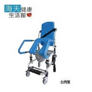 【日華 海夫】推臀椅 行動馬桶椅 附輪 附洗澡椅 需自行簡易組裝 台灣製(HT5092)