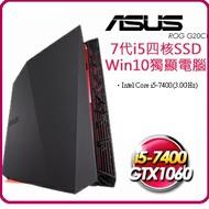 華碩 ASUS ROG G20CI-0021A740GXT 7代i5四核SSD獨顯電腦 配備GTX1060顯卡內建無線網卡i5-7400/16G/128G+1T/GTX1060 6G/Wifi/Win10/230+180W