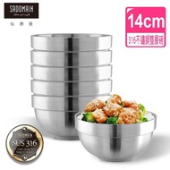 【仙德曼 SADOMAIN】316不鏽鋼雙層隔熱碗14cm(6入組)