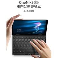壹號本 OneMix 3 Pro Win10小筆電/i5 CPU/16+512GB/2K螢幕/可翻轉螢幕
