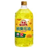 泰山 100%純葵花油(2Lx6瓶)
