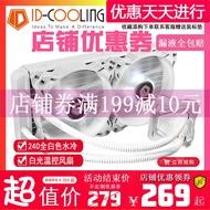 ▼♟ID-COOLING PINKFLOW 240 粉色定制5V幻彩ARGB一體式水冷散熱器