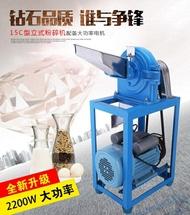 15c粉碎機中藥打粉機磨粉機五谷雜糧打粉機研磨機過濾篩網打粉機220V 慶中元