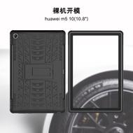 純彩♦♣卍新款華為huawei Mediapad M5(pro)/ 10.8炫紋支架殼平板保護套