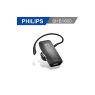 【上震科技】PHILIPS 飛利浦 耳塞式藍牙耳機 SHB1600