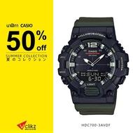 Casio สองระบบเข็มดิจิตอล แบตเตอรี่ 10 ปี นาฬิกาข้อมือผู้ชาย สายเรซิน กันน้ำลึก 100 เมตร รุ่น HDC700 - Vclikz ของแท้ รับประกัน 1 ปี