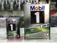 *5公升保養組* 純日製 美孚 ESP 5W30 MOBIL 1 5W-30 柴油 C2 C3 504/507 歐亞全認證