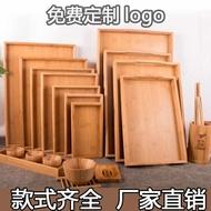 dulang hantaran Support customized LOGO wooden pallets, rectangular wooden pallets, wooden plates commercial bamboo plat