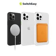 【SwitchEasy】0.35 超薄裸機 6.7吋 iPhone 12 Pro Max 霧面手機殼(防指紋)