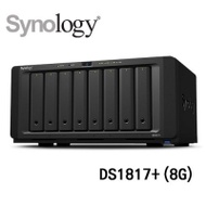 (三年保固+二年延長保固) Synology 群暉科技 DiskStation DS1817+ (8G) 8Bay NAS 網路儲存設備