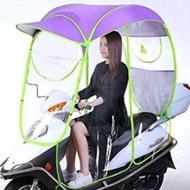 Ebike Canopy Umbrella Waterproof Sun Protection  COD