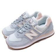 New Balance 休閒鞋 WL574SUO B 運動 女鞋 紐巴倫 基本款 簡約 麂皮 穿搭 藍 粉 WL574SUOB WL574SUOB