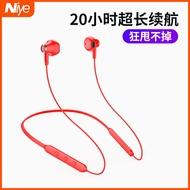 三星無線藍牙耳機入耳式雙耳運動5.0適用S9+ A70 G9750 S10 G9730 S8+手機開車頸掛脖式超長續航男女安卓通用