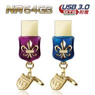 達墨 TOPMORE NR Crystal USB3.0 64GB 精品寶石隨身碟