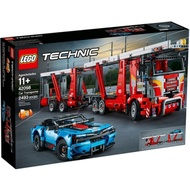 樂高LEGO 科技系列 - LT42098 汽車運輸車